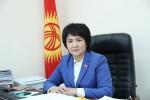 Осмонова Айнура Шермаматовна